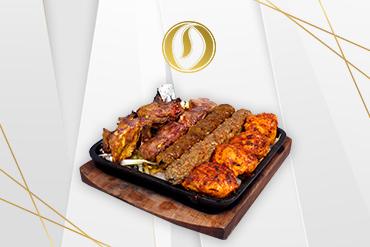 Iranian Mix Platter