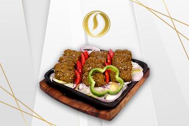 khash khash kabab