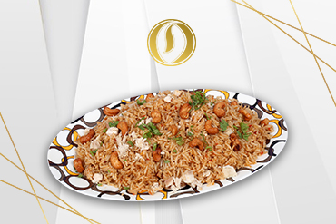 Lebanese Special Rice