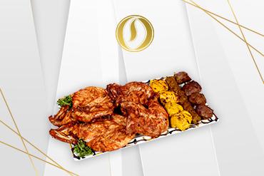 Turkish Mix_ Grill Platter